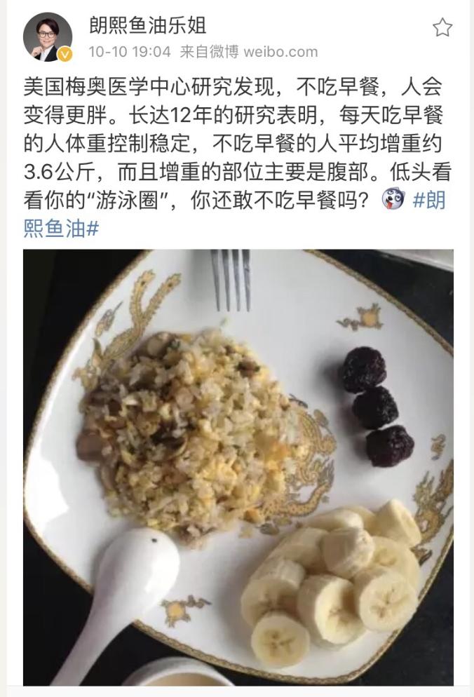 真人亲测:早餐吃好与否,真的重要吗?